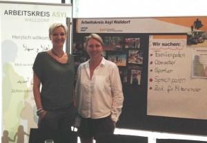 SAP Heldenplatz Stand3